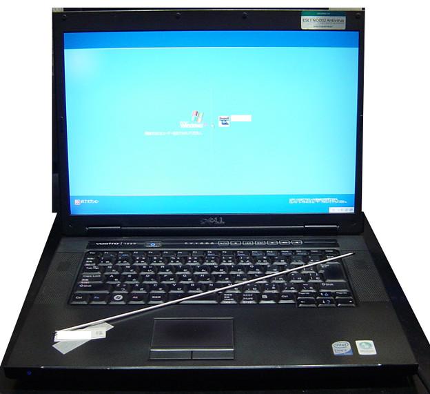 パソコンお直し隊15.2.8DELL Vostro1520