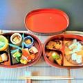 写真: 京弁当膳二段重ね重箱 Two-tiered lacquer box lunch