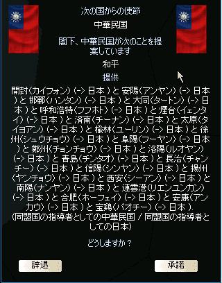 http://art21.photozou.jp/pub/683/3223683/photo/253634313_org.png