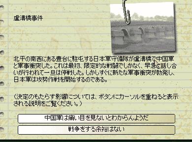 http://art21.photozou.jp/pub/683/3223683/photo/253634315_org.png