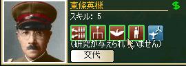 http://art21.photozou.jp/pub/683/3223683/photo/253634441_org.png