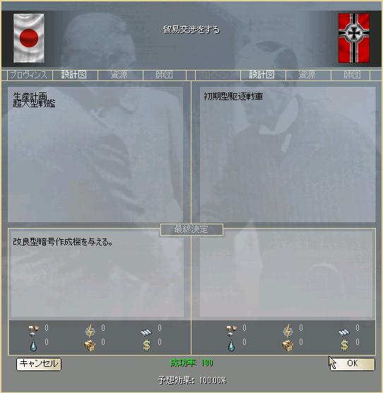 http://art21.photozou.jp/pub/683/3223683/photo/253634799_org.png