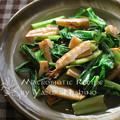 Photos: マクロビオティックレシピVol.379~れんこんと小松菜の炒めもの