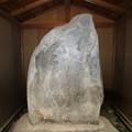 写真: 孟宗筍栽培記念碑 18102017