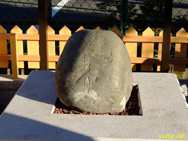 本多八幡神社の力石 28122017