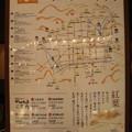 Photos: かつくらラゾーナ川崎プラザ店
