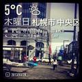 Photos: IMG_9429