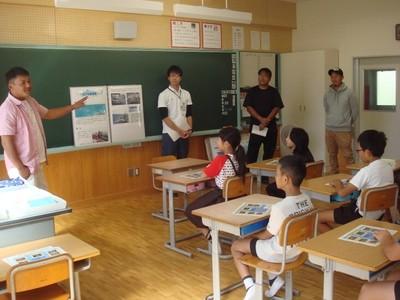 漁師出前教室