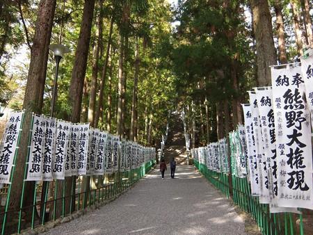 熊野本宮大社03