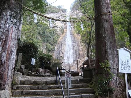 飛瀧神社10 天然の鳥居