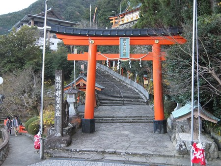 熊野那智大社04 一の鳥居