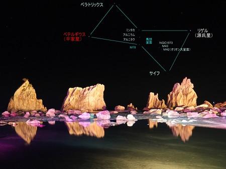 橋杭岩とオリオン座04