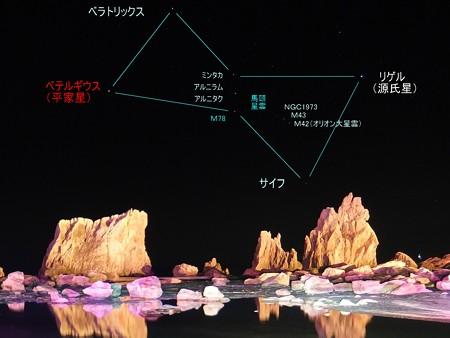 橋杭岩とオリオン座05