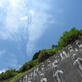 Photos: 高塚愛宕地蔵尊 地蔵11