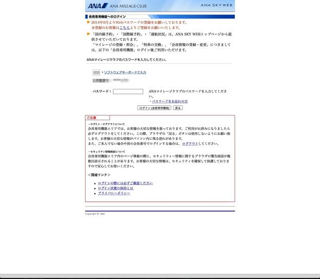 スクリーンショット_2014-12-02_14_03_01