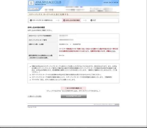 スクリーンショット_2014-12-02_14_04_32