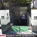 写真: 神戸牛懐石511入口