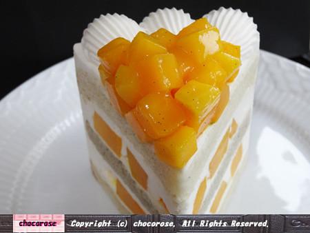 エクストラスーパーマンゴーショートケーキ(正面アップ)