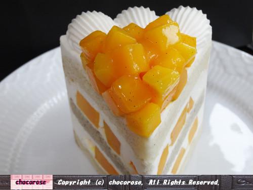 写真: エクストラスーパーマンゴーショートケーキ(正面アップ)