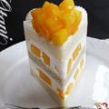 写真: エクストラスーパーマンゴーショートケーキ(全体)