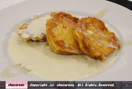 ブルーチーズのフレンチトースト