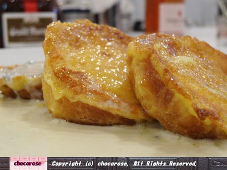 ブルーチーズのフレンチトーストその2