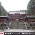写真: 大猷院廟の夜叉門