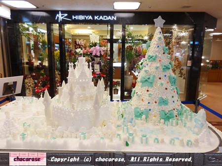 シュガーキューブのクリスマスタウン