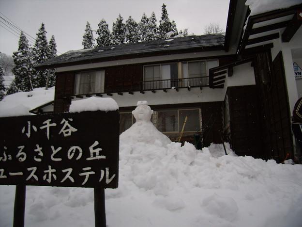 写真: 9年前の正月