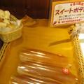 写真: 勘違い@すいみる170923