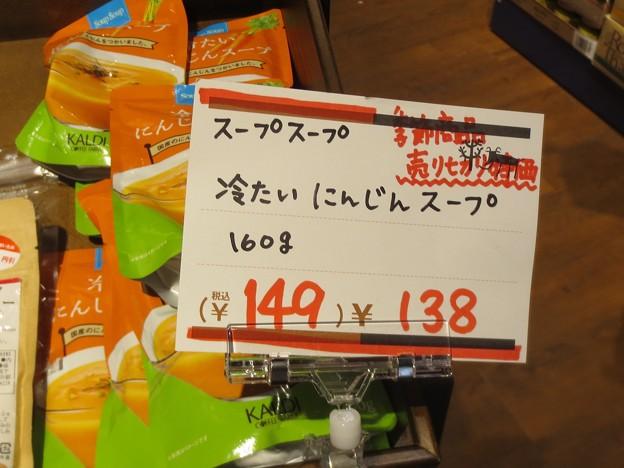 写真: つめにん@す170923