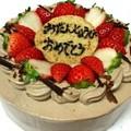 写真: アレルギー対応ケーキです。(#^.^#)