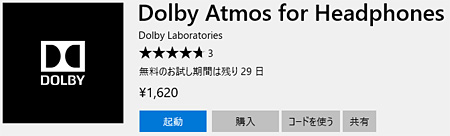 Dolby02