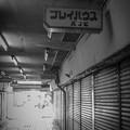 昭和な通路3@岩槻名店街