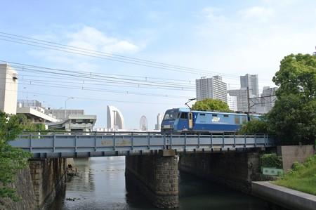 東海道貨物支線/東高島ー桜木町