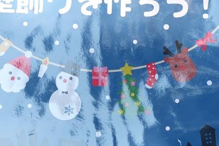 2014.11.21 Zoorasia クリスマスイベント 手作り