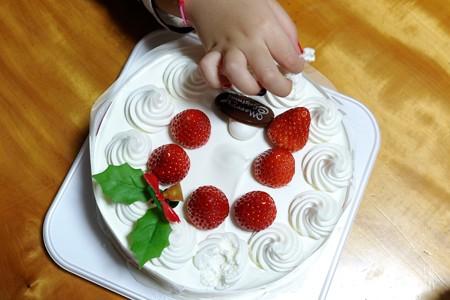 2014.12.24 居間 ケーキ つまみ食い