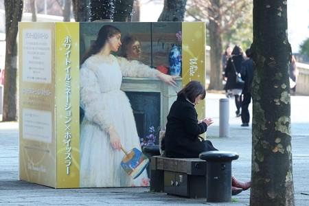2015.02.12 みなとみらい グランモール公園