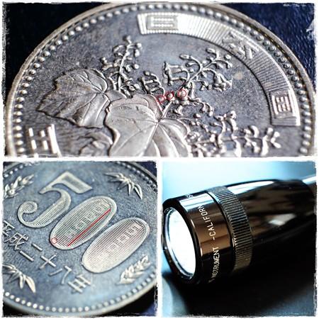 2017.05.18 机 500円硬貨 NIPPON