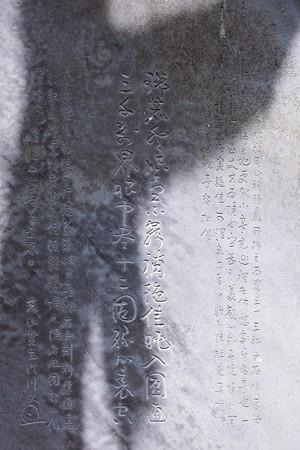 2017.08.05 円覚寺 大方丈 石碑