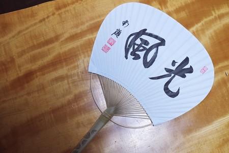 2017.08.05 円覚寺 如意庵 施餓鬼