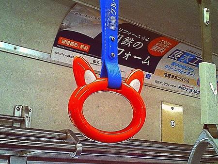 2017.10.18 電車 「そうにゃん」つり革