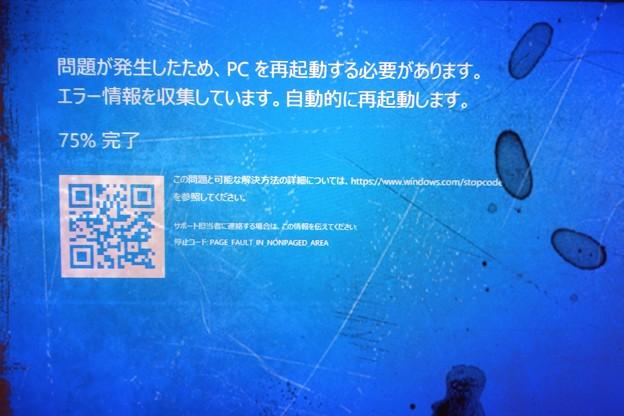 2017.10.20 arrows M02 PC