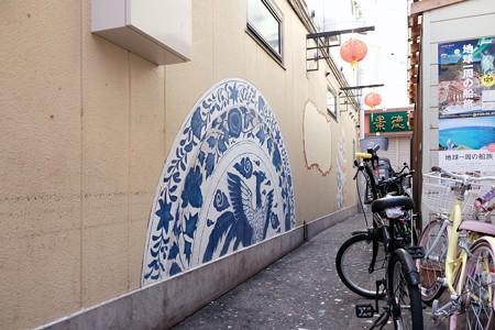 2017.10.30 中華街 路地の壁絵
