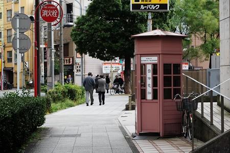 2017.11.27 中華街 自動電話箱