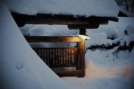 2018.01.23 鶴の湯 慕情