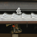 Photos: 2010.04.30 祇園 玄関付近
