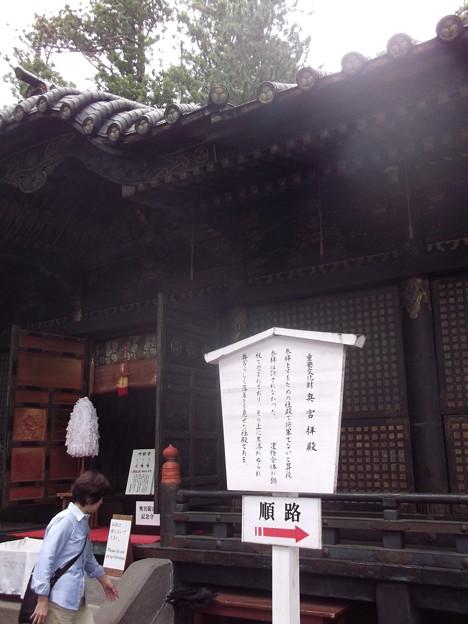 奥宮拝殿 [重文]