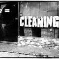 いつかの CLEANING