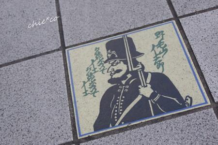 関内~野毛~吉田町さんぽ-128
